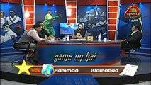 Wasim Akram, Shoaib Akhtar and Rashid Latif admits Mohammad Zahid was fast than Shoaib Akhtar - Game On Hai
