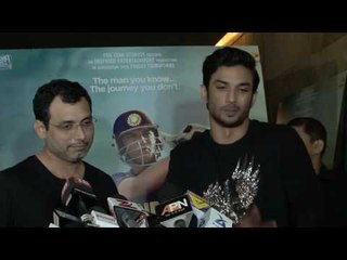 Sushant Singh Rajput & Neeraj Pandey At Launch Of 'Har Gully Mein Dhoni'   YouTube