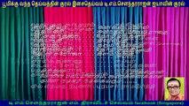 Karnan Serial 05-01-2017 - video dailymotion