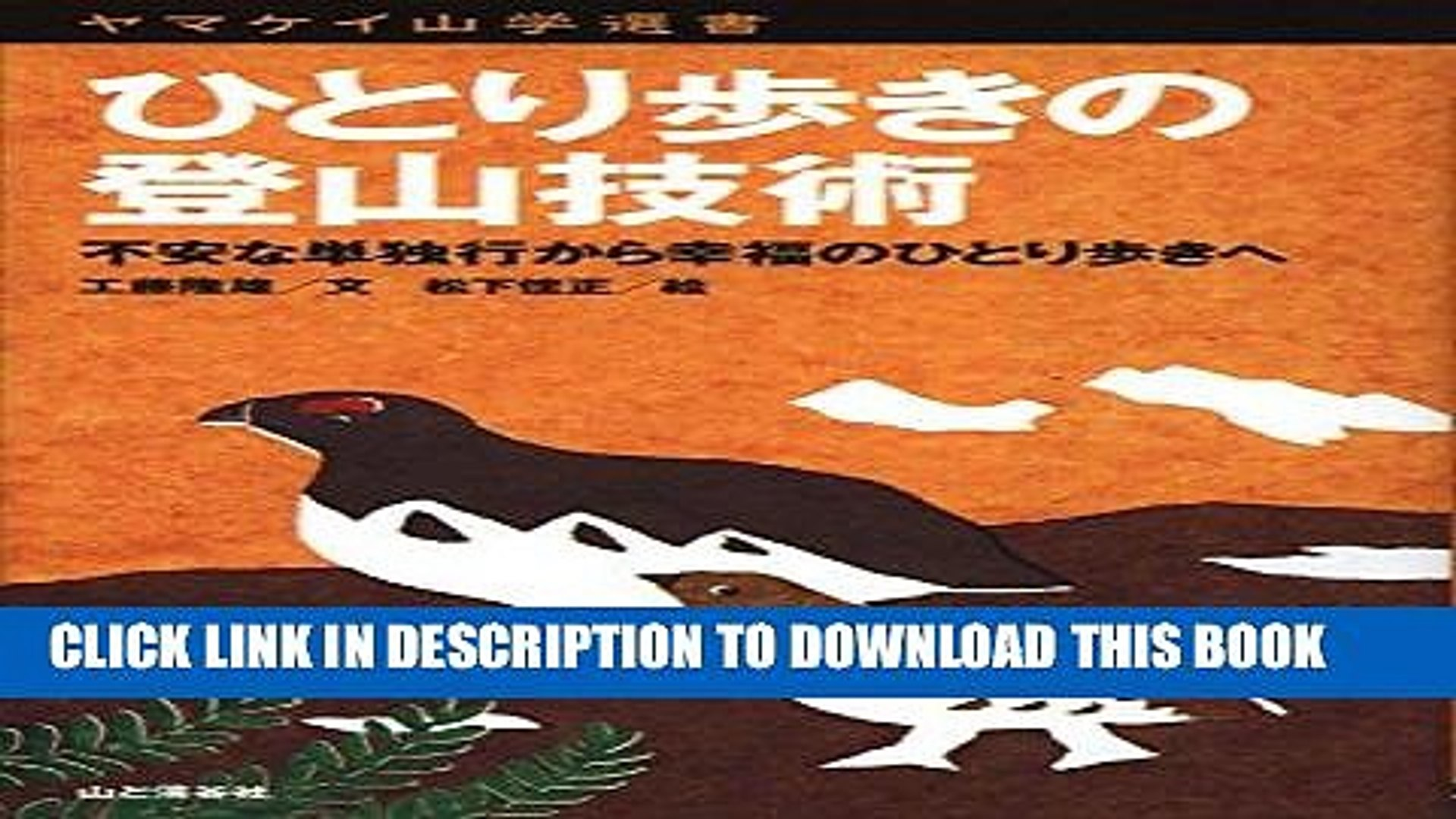 Pdf Aƒ Aƒza A A A E Ae A A A Sae C A A C A Aes E Japanese Edition Popular Collection Video Dailymotion