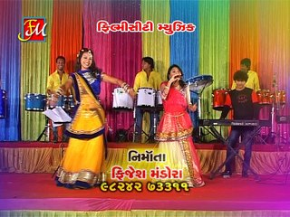 Asha Na Tale Tahukar No Zankar | Part 2 | Gujarati Garba Songs 2016 | Asha Goswami | Nonstop