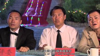 招亲选秀 Lao Wu's Oscar