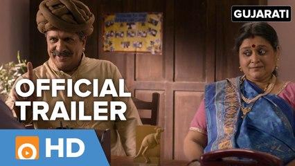 Carry On Kesar Gujarati Movie Trailer - Supriya Pathak Kapur, Darshan Jariwala