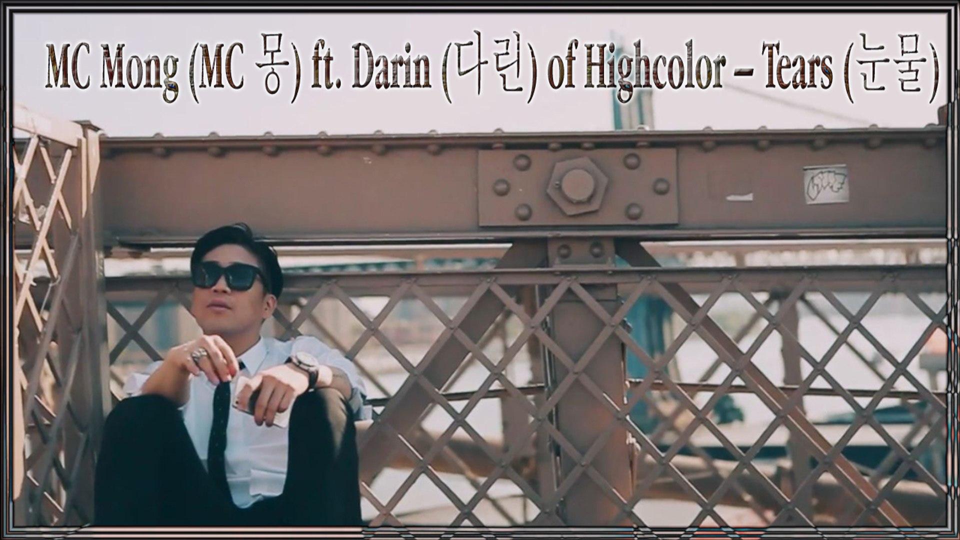 MC Mong ft. Darin of  Highcolor-Tears MV HDk-pop [german Sub]