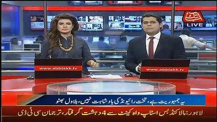 Abbtak News 9pm Bulletin - 4th November 2016