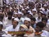 Molana Bijli Ghar