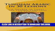 Ebook The Handbook of Tunisian Arabic: A Resource for Travelers and Students (Explore Tunisian