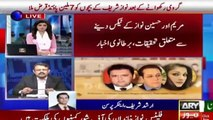 Application Against Hearing of Panama Leaks Case Submitted in Supreme Court- Arshad Sharif & Asad Kharal's Analysis on i
