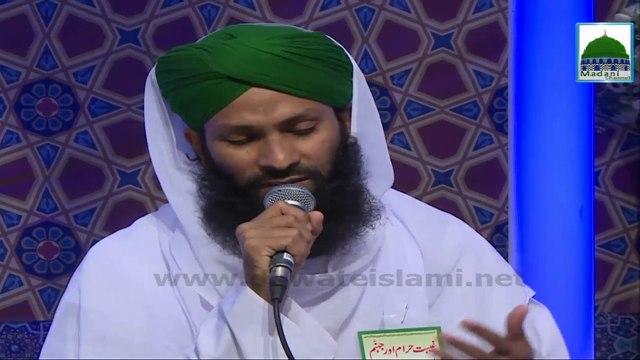 Subhan Allah Subhan Allah by Ghulam Mustafa Attari +92 321 9225441 (2016)