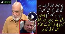 Faisla Nawaz Sharif Aur Maryam Nawaz Ke Haq Main Kaise Aya Haroon Rasheed