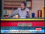 Mian Sahab Ki Family Mein Se 3-4 Gawah Samnay Aa Rahay Hain Jo Ho Sakta Hai Sultani Gawah Hon- Aftab Iqbal Reveals
