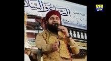 Hazir Hain Tere Darbar Mai Hum, Allah Karam by Hafiz Ahmed Raza Qadri New Mahfil e Naat 3rd November 2016, Latest Mahfil e Naat At Dera Ghazi Khan