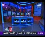 لقاء الإعلامي طارق رضوان مع كابتن أحمد شوبير في صدى البلد (1) 6 نوفمبر 2016