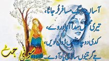 Very SAd Poetry 2013 With Urdu Poetry HD - video dailymotion