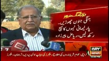 Pakistani parliamentarians invites Indian parliamentarians to play cricket -We have Caption Imran khan, Nawaz Shreef and