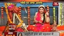 Saath Nibhana Saathiya 8 November 2016  Latest Update News  Star plus Tv Drama Promo