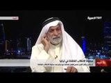 الدكتور عبدالله النفيسي/كلام خطير على محاولة الانقلاب العسكري في تركيا -جديد -1