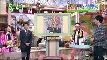 【阪神ドラフト1位】ヤクルト山田級?大山悠輔のバッティ�
