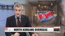 N. Korea sending fewer workers overseas, banning workers from bringing family