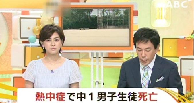 【奈良】中1男子 部活中に熱中症で倒れ死亡  2016/8/17
