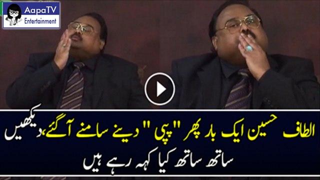 Altaf Hussain Pappi Part 2