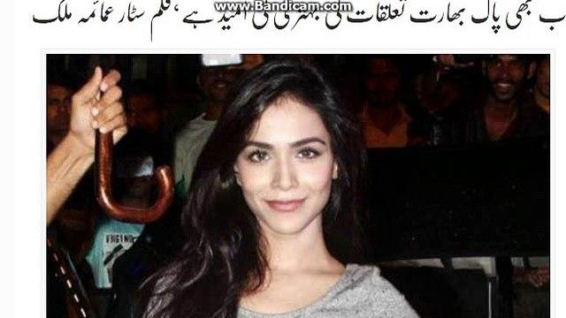 Aamaima stil in love of india   pakistani dramas indian dramas films  bin roey drama sanaam drama dewana drama r