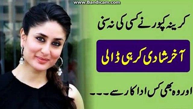 Mariage of Kareena Kapoorpakistani dramas indian dramas films pakistani songs indian songs stage shows bin roey drama sanaam drama dewana drama r