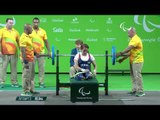 Powerlifting | MARCANO Zuray  | Women's -50kg | Rio 2016 Paralympic Games