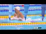 Swimming | Men's 200m IM SM13 heat 1 | Rio 2016 Paralympic Games