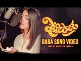 Baba Full Video Song | First Marathi Song Sung By Priyanka Chopra | Ventilator | Rajesh Mapuskar