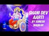 Shani Dev Aarti Shingnapur in Marathi - Jai Jai Shree Shani Deva Full | Shani Dev Songs