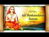 Adi Shankaracharya Stotram - Dwadasha Panjarika Stotram by Vaibhavi S Shete | Akhillam Madhuram