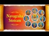 Shree Navagrah Stotra by Vaibhavi S Shete | Navgrah Mantra | Mantra for all Nine Planets