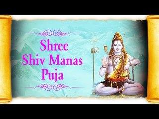 Shree Shiv Manas Pooja Full by Vaibhavi S Shete | शिव मानस पूजा | Shiva Songs