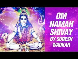 Om Namah Shivaya Resource | Learn About, Share and Discuss