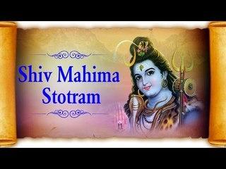 Shiva Stotram - Shree Shiv Mahimna Stotra by Vaibhavi S Shete | Hindu Devotional Songs