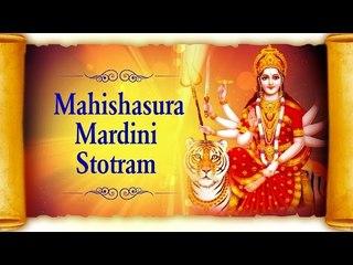 Mahishasura Mardini Stotram Full | Aigiri Nandini Nandita Medini by Vaibhavi S Shete