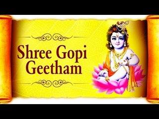Shree Gopi Geetham by Vaibhavi S Shete | Jaythi Thedhikam Janmana Vrajaha | Krishna Songs
