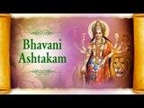 Bhavani Ashtakam (भवानी अष्टकाम) by Vaibhavi S Shete | Sacred Chants | Na Tato Na Mata Na Bondhu