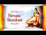 Nirvana Shatakam - Mano Buddhi Ahankara Chitta Ninaham (Shivoham Shivoham)