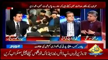 News Headlines Today 8 November 2016, Expert Analysis and Debate on Panama Issue in Supreme Court