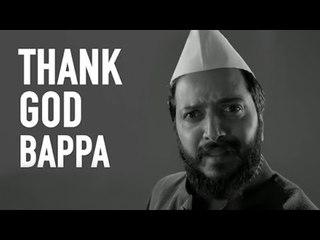 Thank God Bappa | An Inspirational Rap Song By Riteish Deshmukh