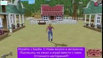 Барби на русском Приключения на ранчо ИГРА для детей, для девушек Прохождение new года Серия 7