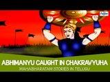 Mahabharatam - Now in Telugu - Episode 180 - video dailymotion