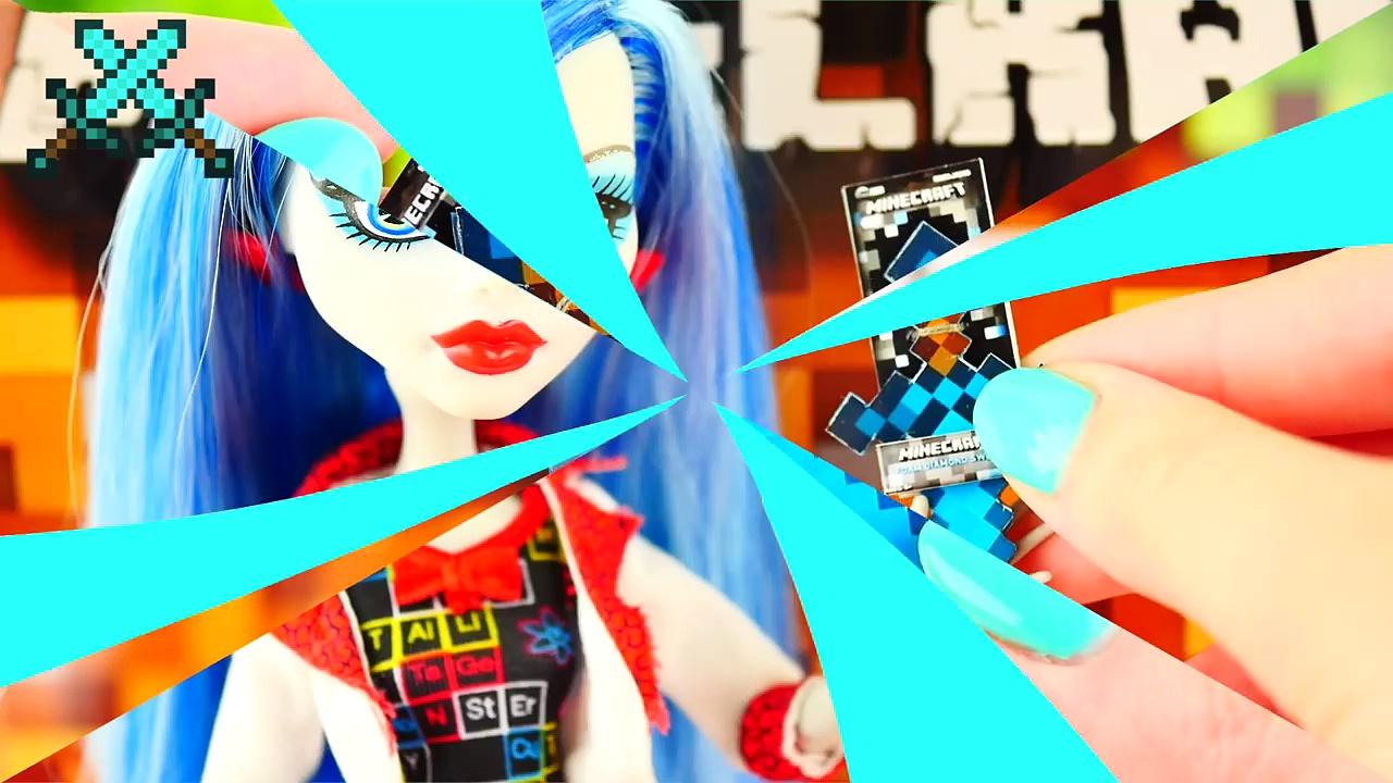 Miniature MINECRAFT Diamond Sword (Minecraft Tutorial) – REAL Toy For Doll!