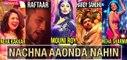 Ki Kariye Nachna Aaonda Nahin   New Indian Song 2016   Latest Bollywood Song 2016    New bollywood Song   Tum Bin 2  Neha Kakkar   Hardy Sandhu  Raftaar  Lyrics : Kumaar  HD