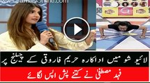 See How Many Push Ups Fahad Mustafa Did on Hareem Farooqi' Challenge