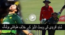 Shahid Afridi Best Bowling Ever in ODI 7-12 against West Indies