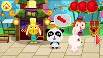 Baby Panda in chinese Restaurant - Play and learn Asian Cuisine - Panda Games for Kids by Babybus