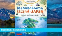Best Buy Deals  Manabeshima Island Japan: One Island, Two Months, One Minicar, Sixty Crabs,